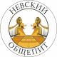 Логотип 'Невский общепит'